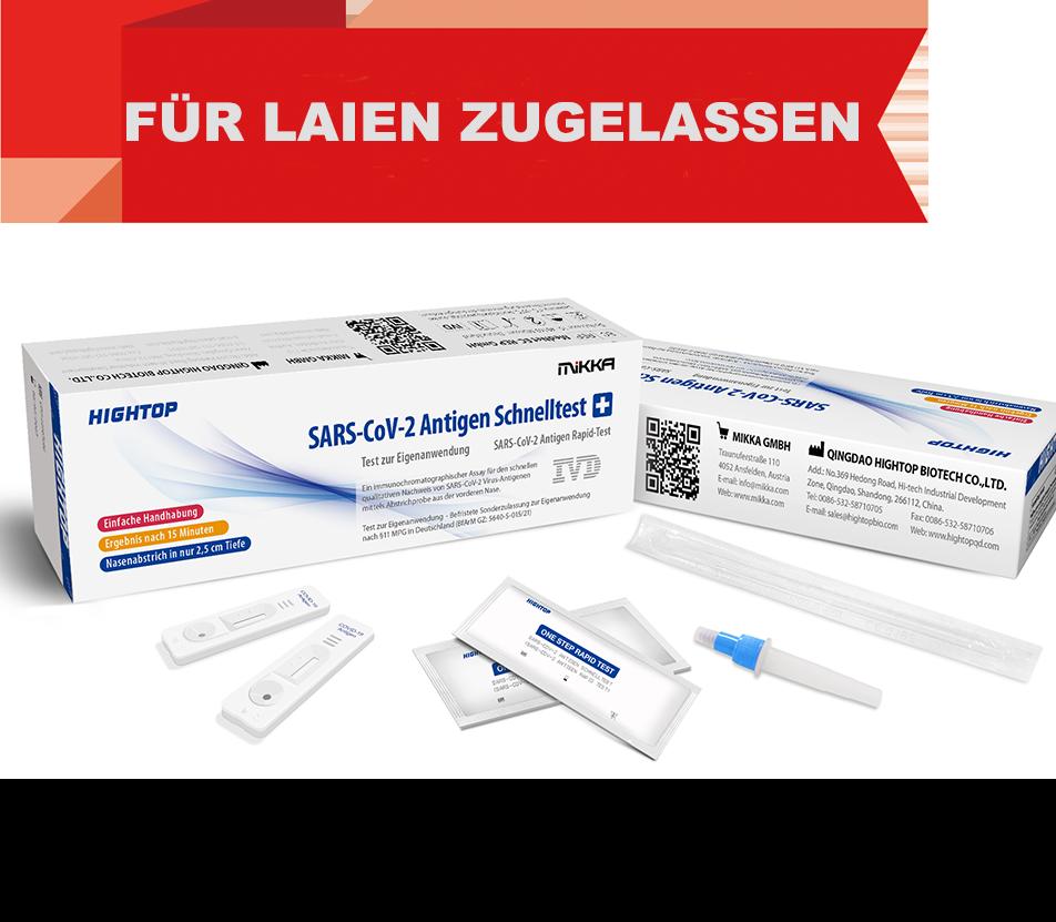 LAIEN HIGHTOP®  Antigen schnelltests,100 Tests(Einzelverpackung)